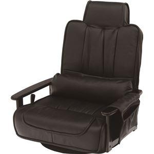 折りたたみ式回転座椅子(リクライニングチェア/フロアチェア)  【大】 合成皮革(合皮) 肘付き 【完成品】 - 拡大画像