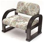 TV座椅子(パーソナルチェア) 木製 肘付き 高さ3段階調整可 バラ柄