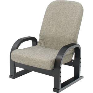 TV座椅子H(折りたたみリクライニングチェア) 肘付き 高さ3段階調整可 ライトグレー - 拡大画像