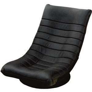 リラックスチェア(座椅子/フロアチェア) ワルツ 合成皮革(合皮) ブラック(黒) 【完成品】 - 拡大画像