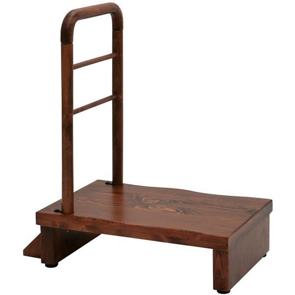 玄関での昇降をより快適にする「手すり付きうずくり玄関台 (ステップ/踏み台) 幅60cm アジャスター付き 【組立品】」