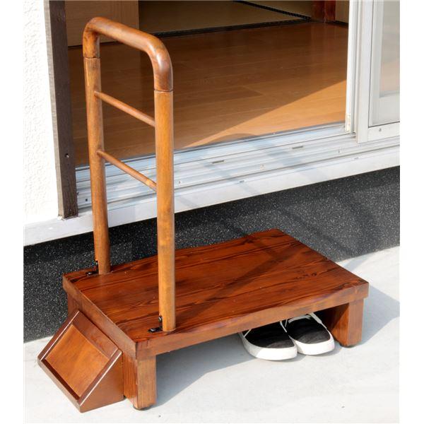 手すり付きうずくり玄関台 (ステップ/踏み台) 幅60cm アジャスター付き 【組立品】