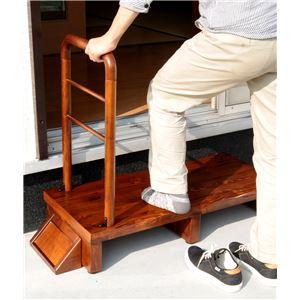 手すり付きうずくり玄関台 (ステップ/踏み台) 幅90cm アジャスター付き 【組立品】 - 拡大画像