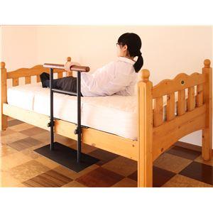 ベッド用手すり 天然木 【組立品】 - 拡大画像