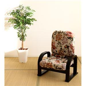 リクライニングTV座椅子 フラワー 高さ調整/ギア式リクライニング 【組立品】 - 拡大画像