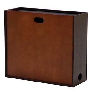 ストレージボックス/収納ケース 【ルーター&電源タップ用 ブラウン×ブラック】 幅40cm 桐材 木製 【完成品】 〔デスク〕 - 拡大画像