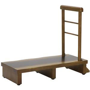 玄関台/踏み台 【手すり付 幅90cm】 木製 靴収納スペース付き 【組立品】 〔エントランス 入口〕 - 拡大画像