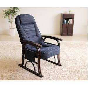 漣-さざなみ- ラタン高座椅子 リクライニングチェア ブルー - 拡大画像