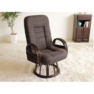 漣-さざなみ- ラタン回転高座椅子 リクライニングチェア ブラウン