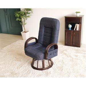 漣-さざなみ- ラタン回転高座椅子 リクライニングチェア ブルー - 拡大画像