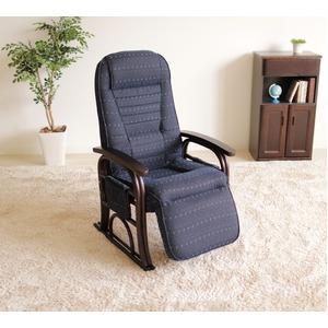 漣-さざなみ- ラタンフットレスト付き高座椅子 リクライニングチェア ブルー - 拡大画像