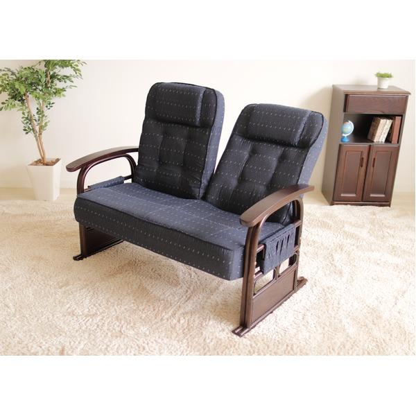 漣-さざなみ- ラタン2人掛け高座椅子 リクライニングチェア ブルー