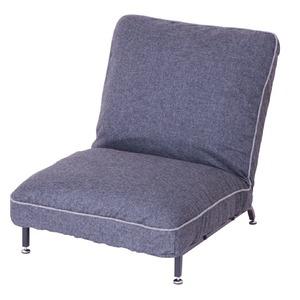 スチールレッグソファ【1人掛け】 Harmonia(ハルモニア) ローソファ 座椅子 グレー