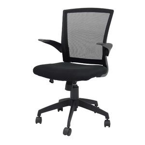 肘上げ式 デスクチェア/オフィスチェア 【ブラック×ブラック】 ロッキング機能 メッシュ 軽量・コンパクト 『crisp クリスプ』