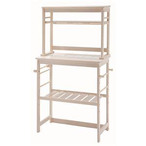 多機能キッチンラック/キッチン収納 【大容量】 幅75cm×奥行45cm×高さ150cm 木製 タイル天板