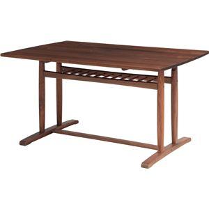 ダイニングテーブル Arbre Dining Table ブラウン 【組立品】 - 拡大画像