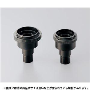 カメラアダプタMIC130Canon 顕微鏡関連機器 - 拡大画像