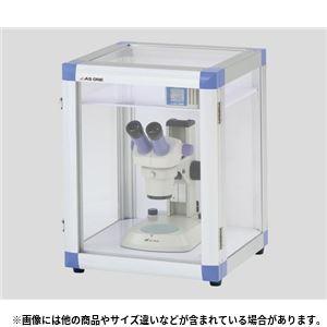 顕微鏡保管デシケーターKBG 一般デシケーター(樹脂・アルミ・ステンレス) - 拡大画像