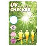 紫外線チェックカード・UV4 【100枚セット】 紫外線対策