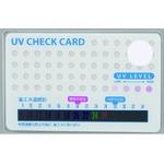 UVチェック省エネカード 【100枚セット】 紫外線対策&省エネ対策