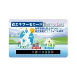 省エネサーモカード・SE5C 【100枚セット】温度計付きカード
