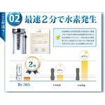 ポータブル高濃度水素水生成器H2 365 シルバー border=