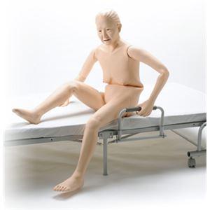 お年寄り介護モデル/看護実習モデル人形 【小春さん】 シリコン製 防水 義歯取りはずし可 M-100-5 - 拡大画像