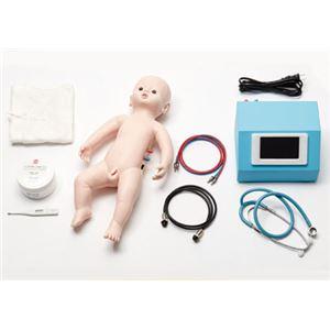 バイタルサインシミュレーター/看護実習モデル人形 「サカモトベビータッチ」 タッチパネル操作 4か国語対応 M-179-0 - 拡大画像