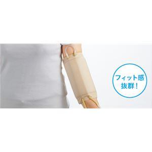 装着型静脈注射トレーナー/IV.Pad 【5ヶ1組】 血管交換機能 M-181-0