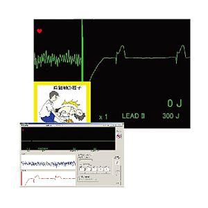 蘇生シミュレーションシステム REVER 【DCシミュレーター付き】 ICLS準拠 M-187-0