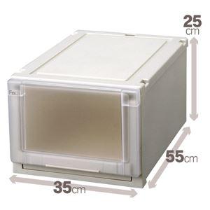 収納ボックス/衣装ケース 『Fits フィッツユニットケース』 幅35cm×高さ25cm 日本製