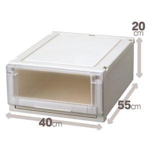 収納ボックス/衣装ケース 『Fits フィッツユニットケース』 幅40cm×高さ20cm 日本製