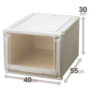 収納ボックス/衣装ケース 『Fits フィッツユニットケース』 幅40cm×高さ30cm 日本製