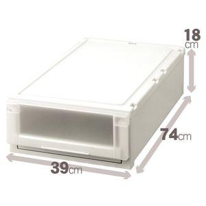 収納ボックス/衣装ケース 『Fits フィッツユニットケース』 幅39cm×高さ18cm(L) 日本製