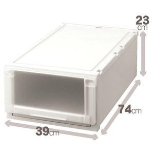 収納ボックス/衣装ケース 『Fits フィッツユニットケース』 幅39cm×高さ23cm(L) 日本製