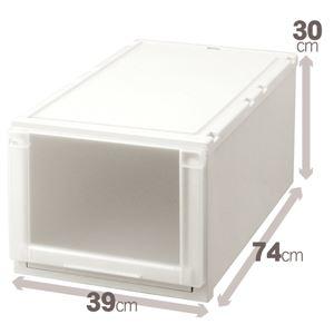 収納ボックス/衣装ケース 『Fits フィッツユニットケース』 幅39cm×高さ30cm(L) 日本製