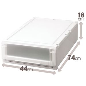 収納ボックス/衣装ケース 『Fits フィッツユニットケース』 幅44cm×高さ18cm(L) 日本製