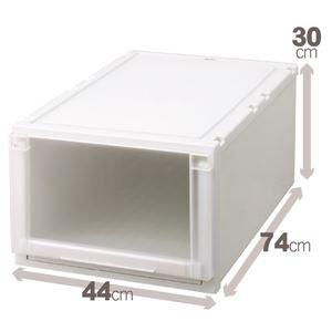 収納ボックス/衣装ケース 『Fits フィッツユニットケース』 幅44cm×高さ30cm(L) 日本製