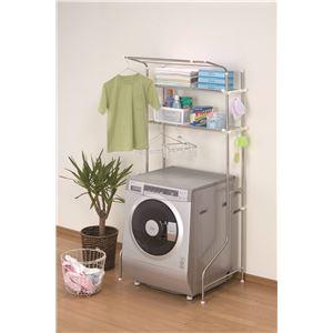 ステンレス洗濯機ラック/洗濯機上収納 【幅伸縮可】 仮り掛けバー/アジャスター付き