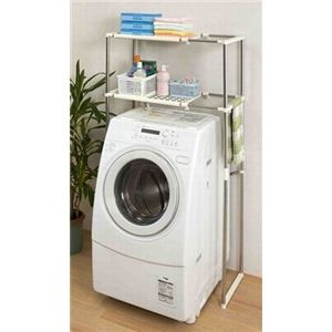 洗濯機ラック/洗濯機上収納 【幅伸縮・下段棚高さ調節可】 高さ159cm メッシュ棚付き ドライバー不要