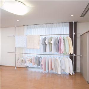 つっぱり式室内物干しスタンド/洗濯物干し スタンド単品 【2段式】 向き・高さ調整可 フック付き - 拡大画像