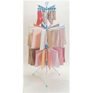 回転式室内物干しスタンド/洗濯物干し 【3段 パラソル型】 高さ180cm クリップ付き