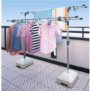 物干しスタンド/洗濯物干し台 【2個1セット】 ブローベース付き アーム向き・高さ調節可 日本製 - 拡大画像