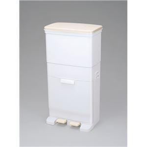セパツインペダル(フタ付きゴミ箱/ダストボックス) 縦型 【2段 3分別】 ホワイト 56L フック付き 銀イオン配合 日本製 - 拡大画像