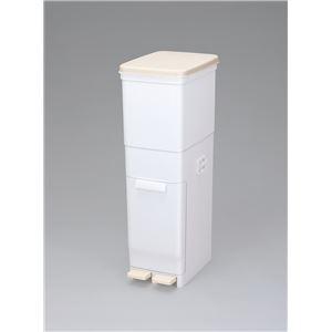 セパツインペダル(フタ付きゴミ箱/ダストボックス) 縦型 【2段 3分別】 ホワイト 46L フック付き 銀イオン配合 日本製 - 拡大画像