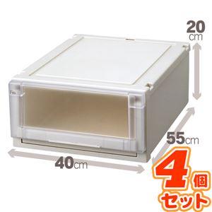 (4個セット) 収納ボックス/衣装ケース 『Fits フィッツユニットケース』 幅40cm×高さ20cm 日本製