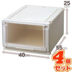 (4個セット) 収納ボックス/衣装ケース 『Fits フィッツユニットケース』 幅40cm×高さ25cm 日本製