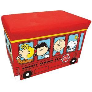 座れる収納ボックス/オットマン 【スヌーピー レッド】 幅48cm クッション座面 〔子供部屋収納 おもちゃ箱 ストレージ〕 - 拡大画像