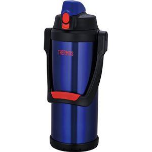 軽量水筒/スポーツジャグ 【大容量 2.5L】 ダークブルー 直飲みタイプ コンパクト 真空断熱 『THERMOS サーモス』 - 拡大画像