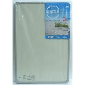 組み合せ風呂ふた/蓋 【70cm×140cm用/3枚組】 軽量 抗菌防カビ加工 パネル式 SGマーク認定 日本製